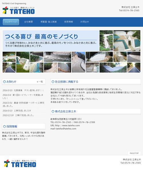img_service_web4-500x600