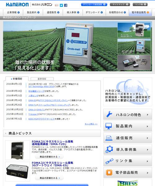 img_service_web1-500x600