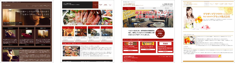 img_service_web6